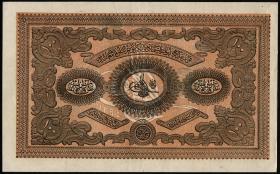 Türkei / Turkey P.053b 100 Kurush 1877 (2)