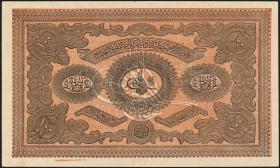 Türkei / Turkey P.053b 100 Kurush 1877 (1/1-)