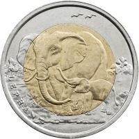 Türkei 1 Lira 2009 Elefant