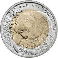 Türkei 1 Lira 2011 Bär