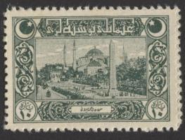 Türkei / Turkey P.117 10 Lira 1917 (1)