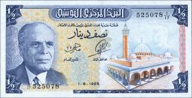 Tunesien / Tunisia P.62 1/2 Dinar 1965 (2)