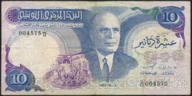 Tunesien / Tunisia P.80 10 Dinars 1983 (3)