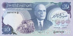 Tunesien / Tunisia P.80 10 Dinars 1983 (1)