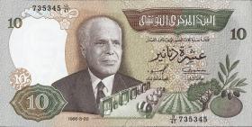 Tunesien / Tunisia P.84 10 Dinars 1986 (1)