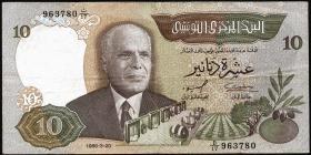 Tunesien / Tunisia P.84 10 Dinars 1986 (3)