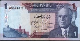 Tunesien / Tunisia P.67 1 Dinar 1972 (2)