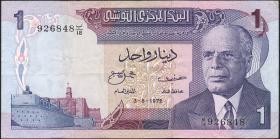 Tunesien / Tunisia P.67 1 Dinar 1972 (3)