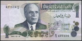 Tunesien / Tunisia P.70 1 Dinar 1973 (3)