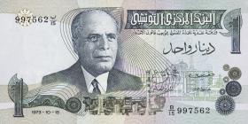 Tunesien / Tunisia P.70 1 Dinar 1973 (1)