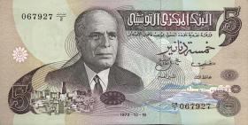 Tunesien / Tunisia P.71 5 Dinars 1973 (1)