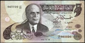 Tunesien / Tunisia P.71 5 Dinars 1973 (3)