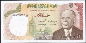Tunesien / Tunisia P.75 5 Dinars 1980 (1)
