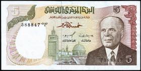 Tunesien / Tunisia P.75 5 Dinars 1980 (3)