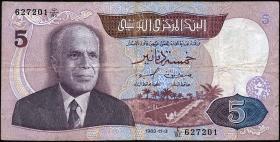 Tunesien / Tunisia P.79 5 Dinars 1983 (3)