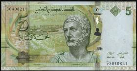 Tunesien / Tunisia P.95 5 Dinars 2013 (1)