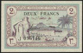 Tunesien / Tunisia P.56 2 Francs 1943 (1)