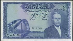 Tunesien / Tunisia P.61 5 Dinars 1962 (3+)