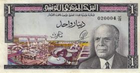 Tunesien / Tunisia P.63 1 Dinar 1965 (3+)