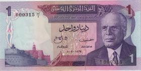 Tunesien / Tunisia P.67 1 Dinar 1972 (1)