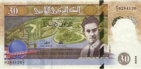 Tunesien / Tunisia P.89 30 Dinars 1997 (2)