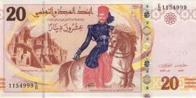 Tunesien / Tunisia P.93b 20 Dinars 2011 (1)