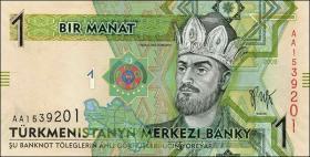 Turkmenistan P.22 1 Manat 2009 (1)