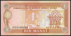 Turkmenistan P.01 1 Manat (1993) (1)