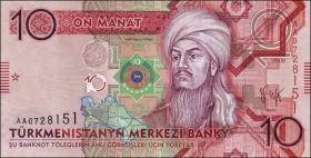Turkmenistan P.24 10 Manat 2009 (1)