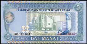 Turkmenistan P.02 5 Manat (1993) (1)