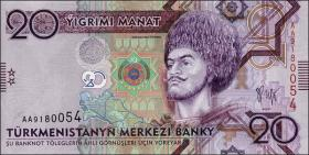 Turkmenistan P.25 20 Manat 2009 (1)
