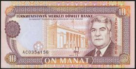 Turkmenistan P.03 10 Manat (1993) (1)