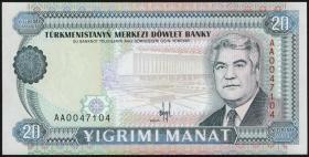 Turkmenistan P.04a 20 Manat (1993) (1)