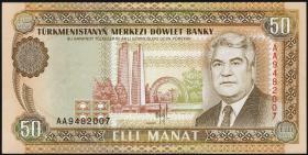 Turkmenistan P.05a 50 Manat (1993) (1)