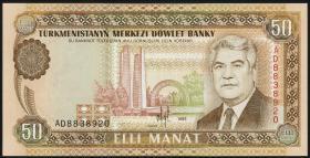 Turkmenistan P.05b 50 Manat 1995 (1)