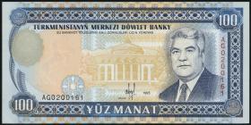 Turkmenistan P.06b 100 Manat 1995 (1)