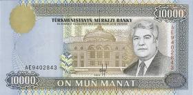 Turkmenistan P.10 10000 Manat 1996 (1)