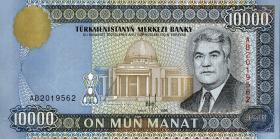 Turkmenistan P.11 10000 Manat 1998 (1)