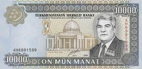 Turkmenistan P.14 10000 Manat 2000 (1)