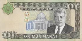 Turkmenistan P.15 10000 Manat 2003 (1)