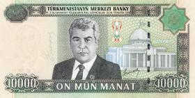 Turkmenistan P.16 10000 Manat 2005 (1)