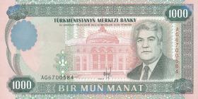 Turkmenistan P.08 1000 Manat 1995 (1)
