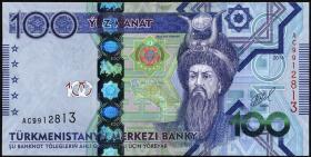 Turkmenistan P.34 100 Manat 2014 (1)