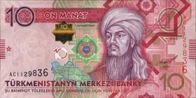 Turkmenistan P.31 10 Manat 2012 (1) mit Kinegramm