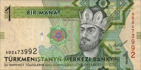 Turkmenistan P.29a 1 Manat 2012 (1)