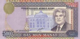 Turkmenistan P.12b 5000 Manat 2000 (1)