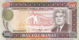 Turkmenistan P.07b 500 Manat 1995 (1)