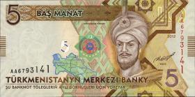 Turkmenistan P.30 5 Manat 2012 (1)
