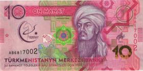 Turkmenistan P.38 120 Manat 2017 Gedenkbanknote (1)