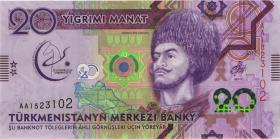 Turkmenistan P.39 20 Manat 2017 Gedenkbanknote (1)